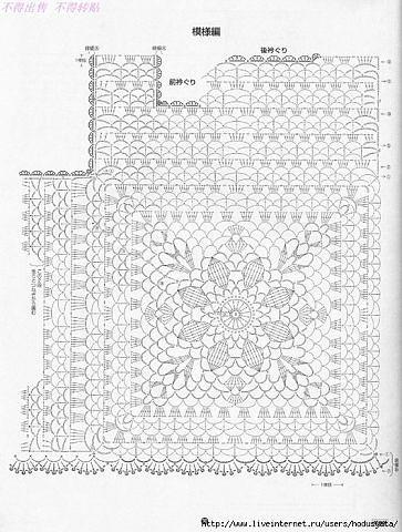 ио (363x480, 130Kb)
