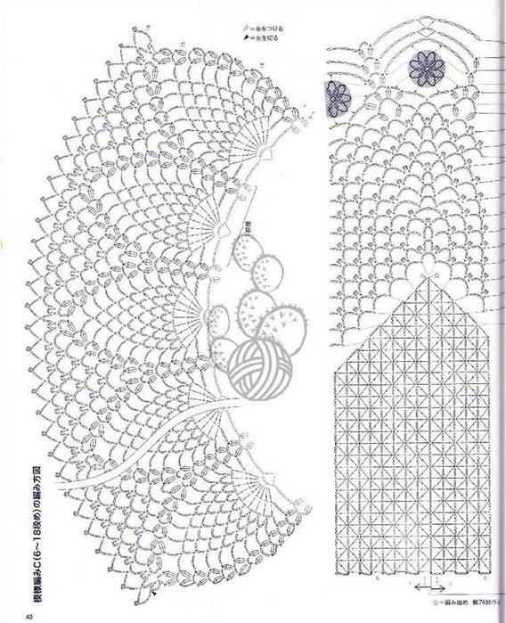 ananas13-40 (568x700, 359Kb)