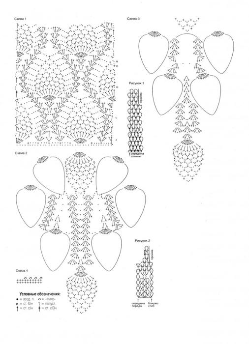 Tunika-vyazanaya-kryuchkom-risunkom-Ananas-shema--741x1024 (506x700, 142Kb)