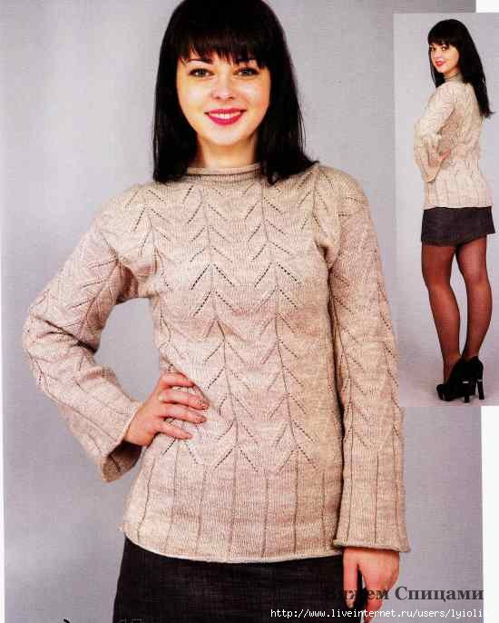 1423661293_pulover-spicami (550x686, 121Kb)