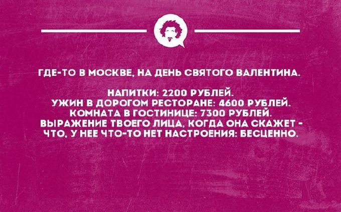 4_24 (680x424, 244Kb)