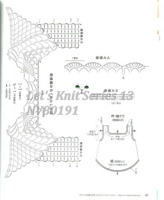 Let_s_knit_series_NV80191_2010_kr_88 (574x700, 151Kb)