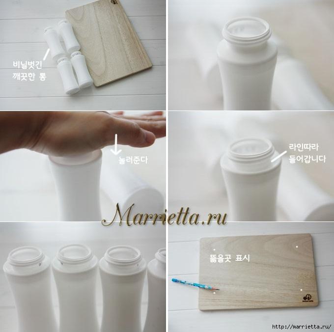 Столик из разделочной доски и пластиковых бутылочек (1) (680x676, 149Kb)