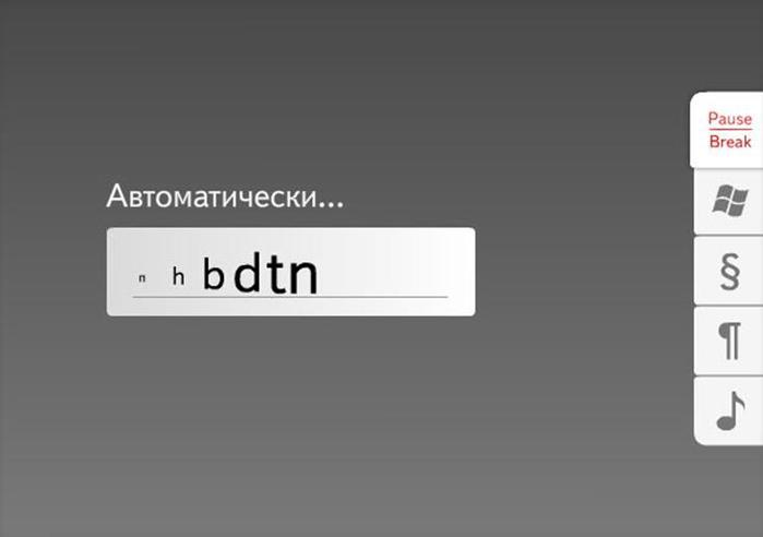 Программа для автоматического переключения клавиатуры Punto Switcher