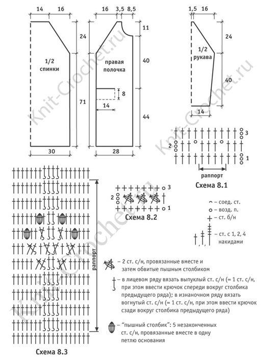 V15_02-08a (545x700, 155Kb)