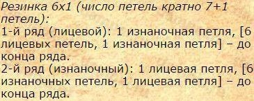 1424025220_yach8 (365x146, 23Kb)
