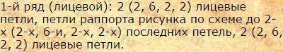 1424025259_yach10 (400x74, 14Kb)