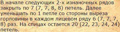1424025304_yach12 (389x106, 19Kb)