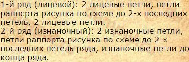 1424025728_yach14 (386x127, 22Kb)