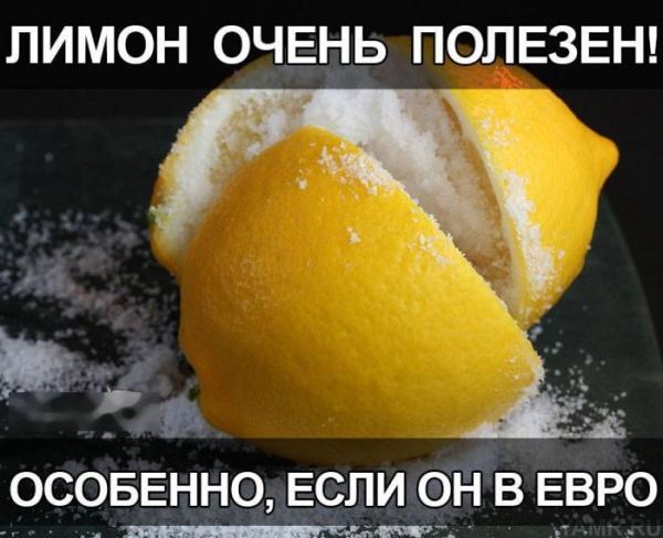 smeshnie_kartinki_142374220458 (600x487, 179Kb)