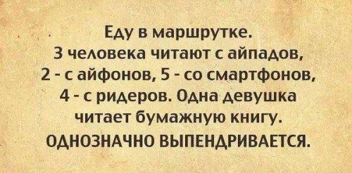 1423205146_aneki (500x246, 124Kb)