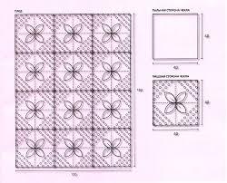 images-5 (250x202, 52Kb)