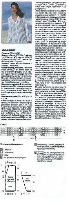 135 (238x700, 182Kb)