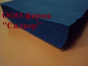Губчатая резина ту 38-105121-92 (300x225, 49Kb)