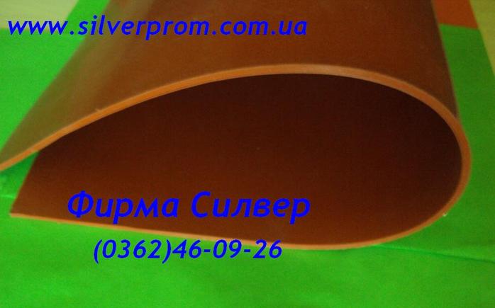 силиконовая резина красная (700x435, 268Kb)