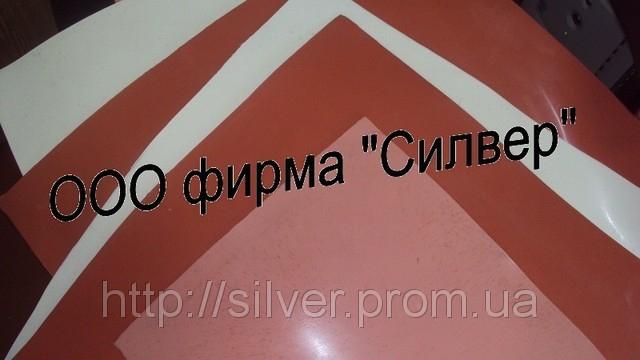 19352205_w640_h640_silikonovaya_rezina_2 (640x360, 159Kb)