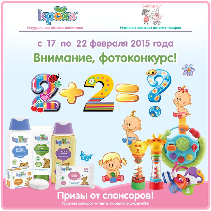 Kroxa_konkurs_vunderkind_vopros (2) (700x700, 394Kb)