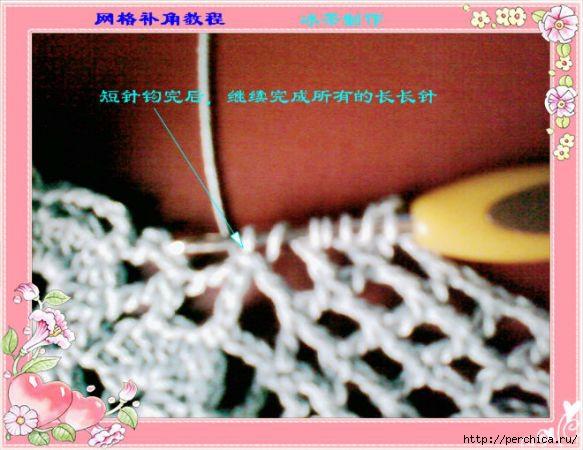 Как увеличить схему вязания крючком