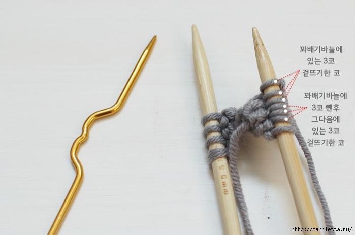 Браслет косичкой спицами. Фото мастер-класс (8) (700x463, 136Kb)