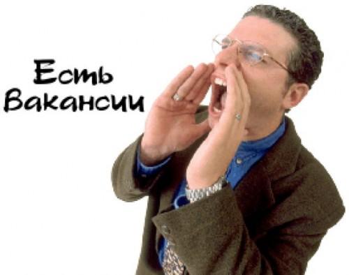 104497354_poiskrabotnikove1328631707477 (500x394, 100Kb)