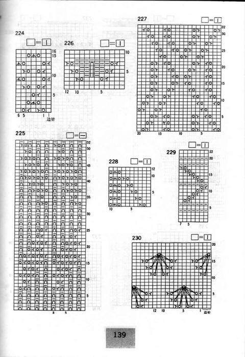 11 (480x700, 204Kb)