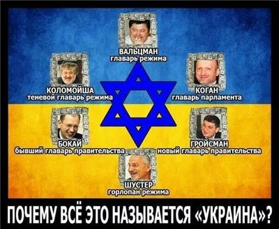 3925311_ykraina_besi (400x328, 40Kb)
