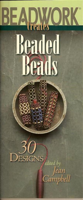 Beaded beads Jean Campbell (293x700, 187Kb)