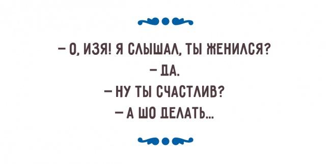 13438360-R3L8T8D-650-o-04 (650x323, 71Kb)