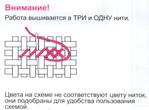Превью 153661-87e77-17698079-m750x740 (700x515, 192Kb)
