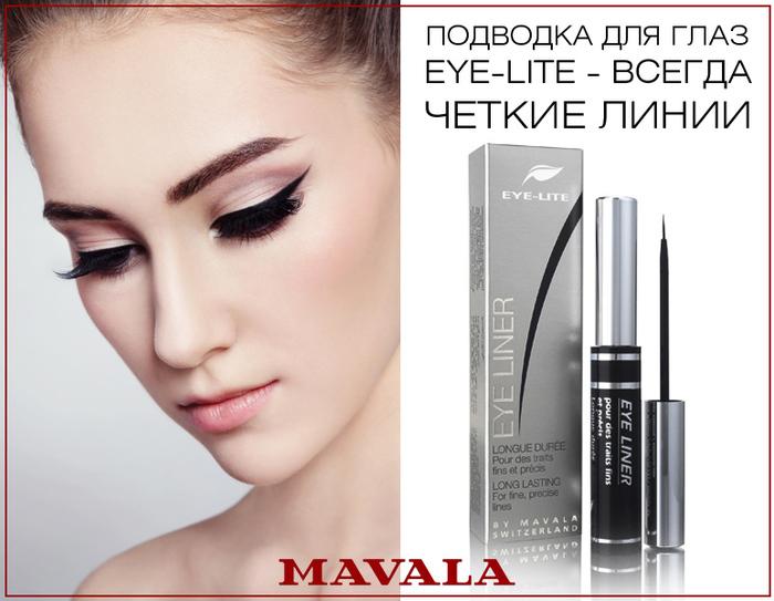������ �������� ��� ���� Mavala