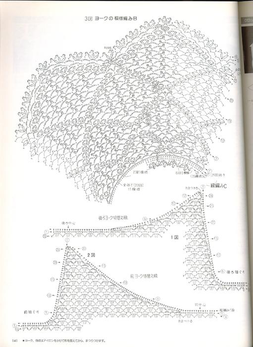 0020dcd3b6e1 (511x700, 258Kb)