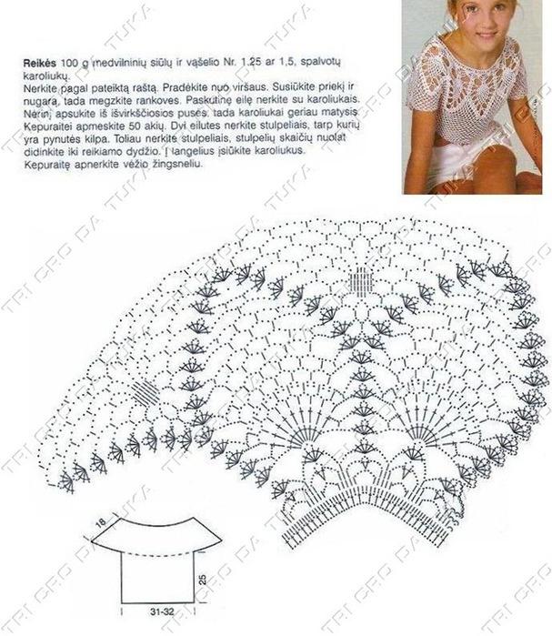 95751218_large_menina_a6 (607x699, 322Kb)