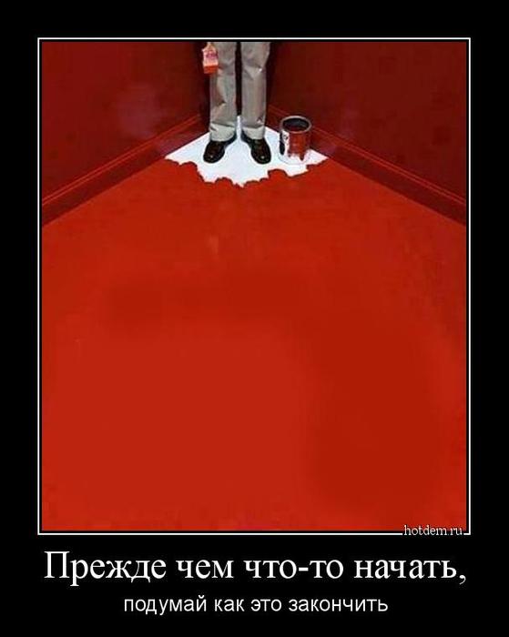 hotdem_ru_462940046020774374622 (559x700, 140Kb)