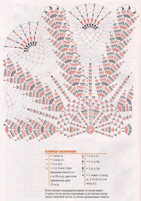 289201-1df4d-39163773-m750x740-u26cc7 (491x700, 536Kb)