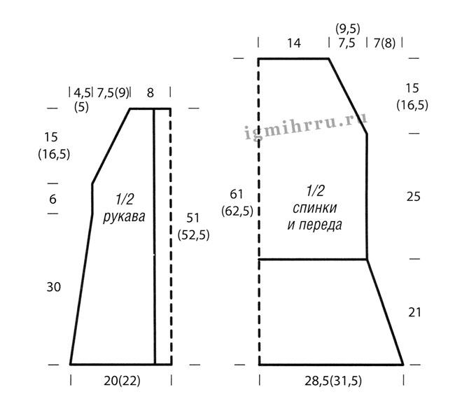 210.1 (670x580, 79Kb)