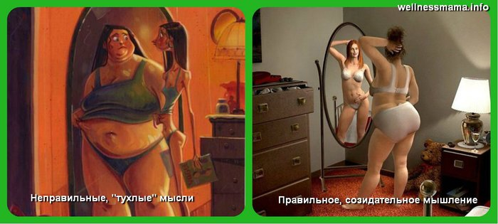 4458603_collageTyhlie_misli_nadpis (700x315, 48Kb)