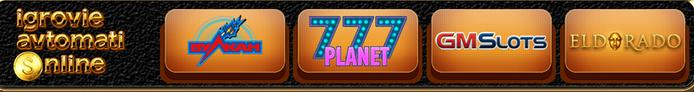 слоты (700x92, 114Kb)
