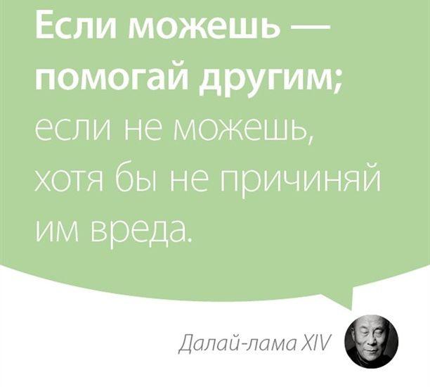 1_29 (612x550, 105Kb)
