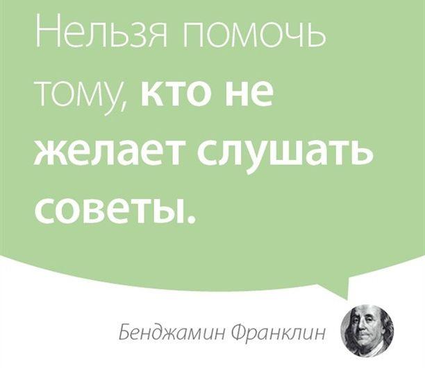 8_10 (612x531, 95Kb)