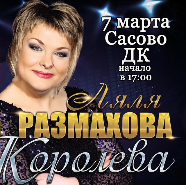 RAZMAHOVA_RASSADIN_2015_2x3 (640x637, 181Kb)