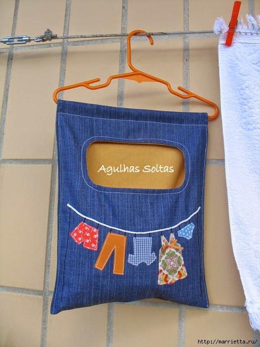 Шьем сумку для прищепок из старых джинсов (3) (525x700, 254Kb)