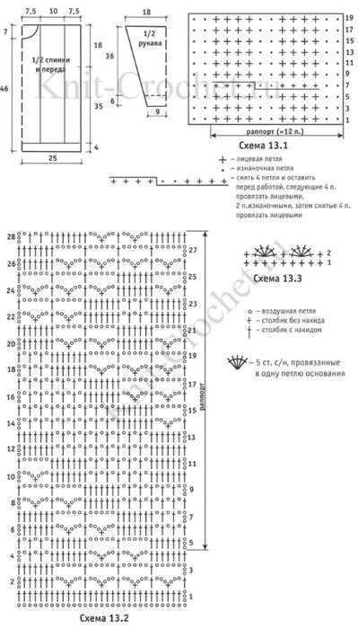 V09_03-13a (399x700, 141Kb)