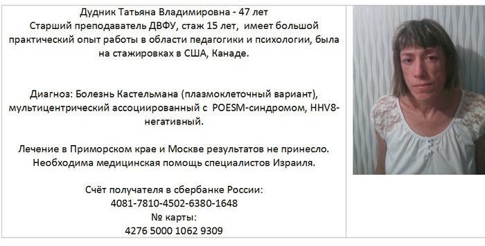 1424446964_Bezuymyannuyy (700x356, 197Kb)