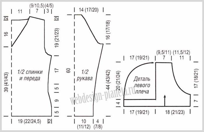 bezhevyj-vyazanyj-dzhemper-zhenskij-spitsami-vykrojki (700x453, 110Kb)