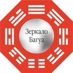 ������ зеркало ba-gua-mirror (598x598, 220Kb)