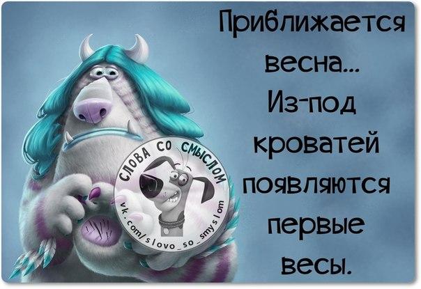 http://img1.liveinternet.ru/images/attach/c/0/120/614/120614405_3085196_BsYr_Ea46Zw.jpg