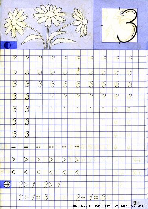 гипсокартона зал: как правильно написать прописью цифры Расула Гамзатова