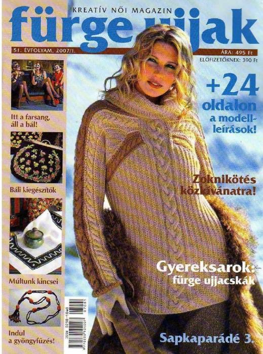 Европейские журналы по вязанию i 58