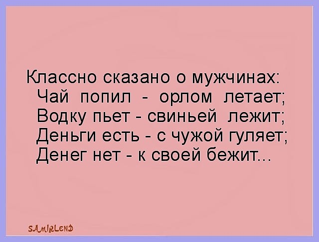 3416556_getImage_2 (640x486, 46Kb)