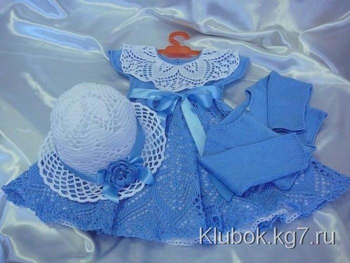 голубое платье (700x525, 97Kb)
